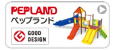 pepland-banner1